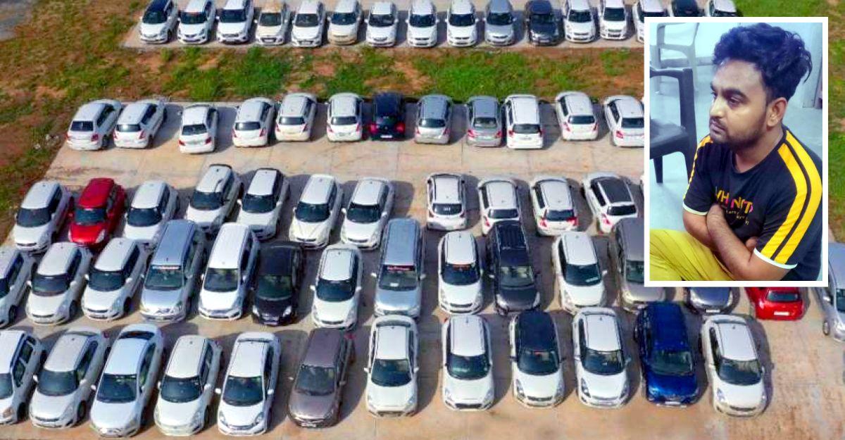 आदमी 264 कारों को किराए पर लेता है और उन्हें बेच देता है: पर्दाफाश और 4.5 करोड़ की 200 कारें बरामद