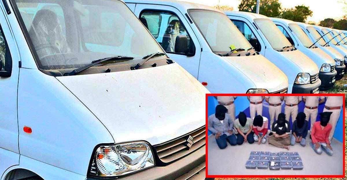 Maruti Eeco BS6 के मालिक अब आराम से सांस ले सकते हैं: Eeco साइलेंसर चोरी करने वाला गिरोह गिरफ्तार