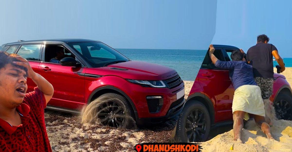 Range Rover Evoque SUV समुद्र तट पर फंस गई: स्थानीय लोगों द्वारा बचाया गया
