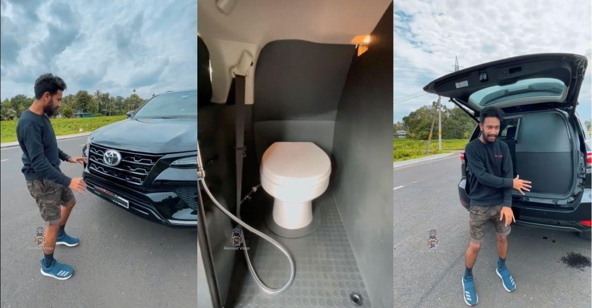 मिलिए भारत की पहली Toyota Fortuner से जिसमें बिल्ट-इन टॉयलेट है [वीडियो]