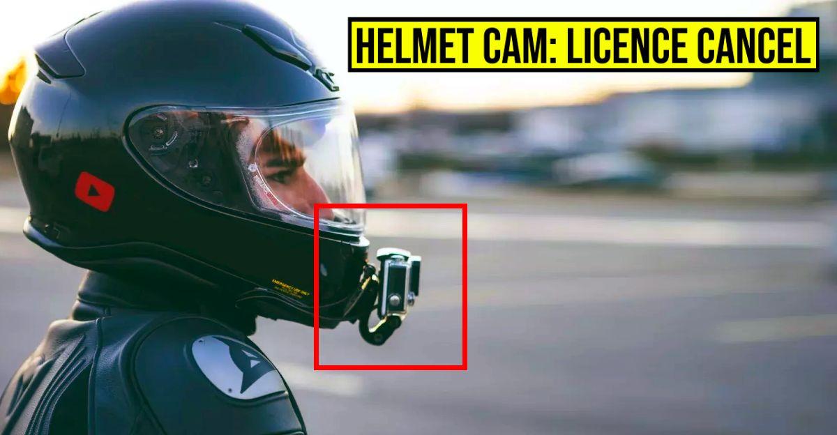 हेलमेट पर लगे कैमरे अवैध, अपराधियों का ड्राइविंग लाइसेंस रद्द किया जाएगा: केरल RTO