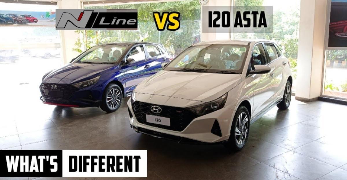 Hyundai i20 N लाइन बनाम i20 Asta टर्बो फर्स्ट लुक तुलना [वीडियो]