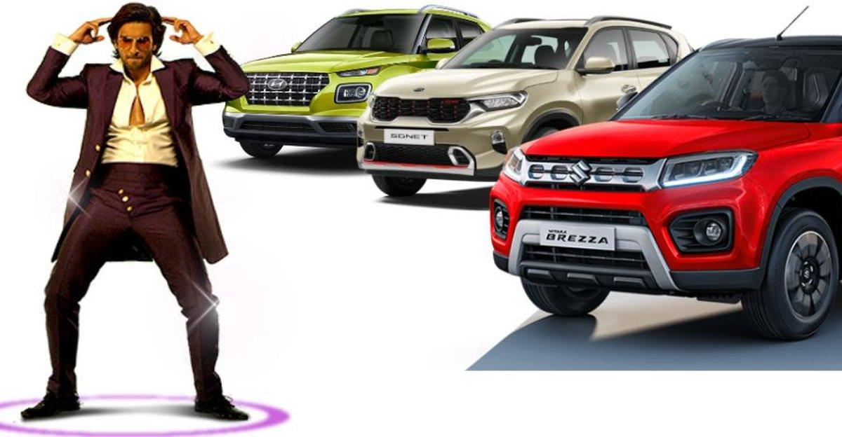 Maruti Suzuki Brezza और Hyundai Venue का सेगमेंट में सबसे अच्छा पुनर्विक्रय मूल्य है