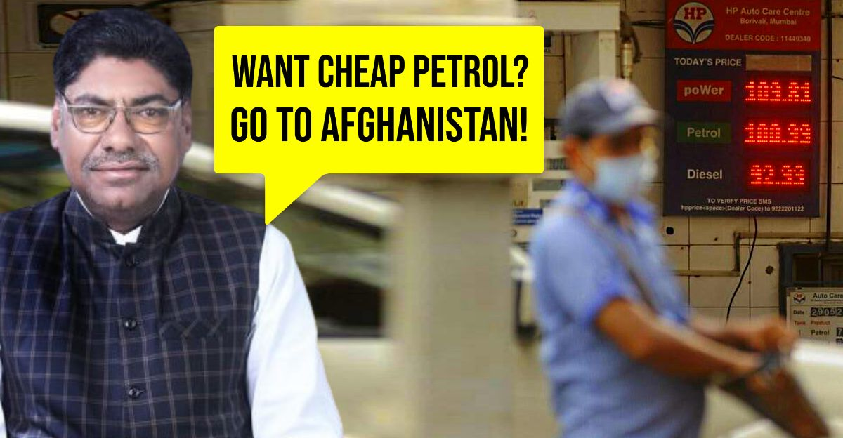 उच्च ईंधन की कीमतों के बारे में पूछे जाने पर राजनेता: अफगानिस्तान जाओ, पेट्रोल 50 रु/लीटर है वहाँ