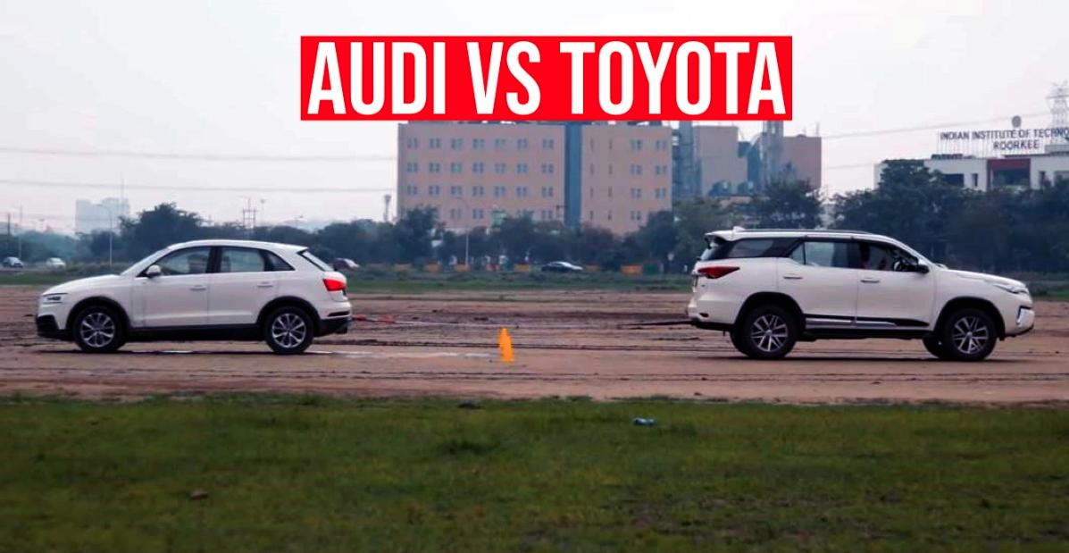 क्लासिक रस्साकशी प्रतियोगिता में Audi Q3 बनाम Toyota Fortuner