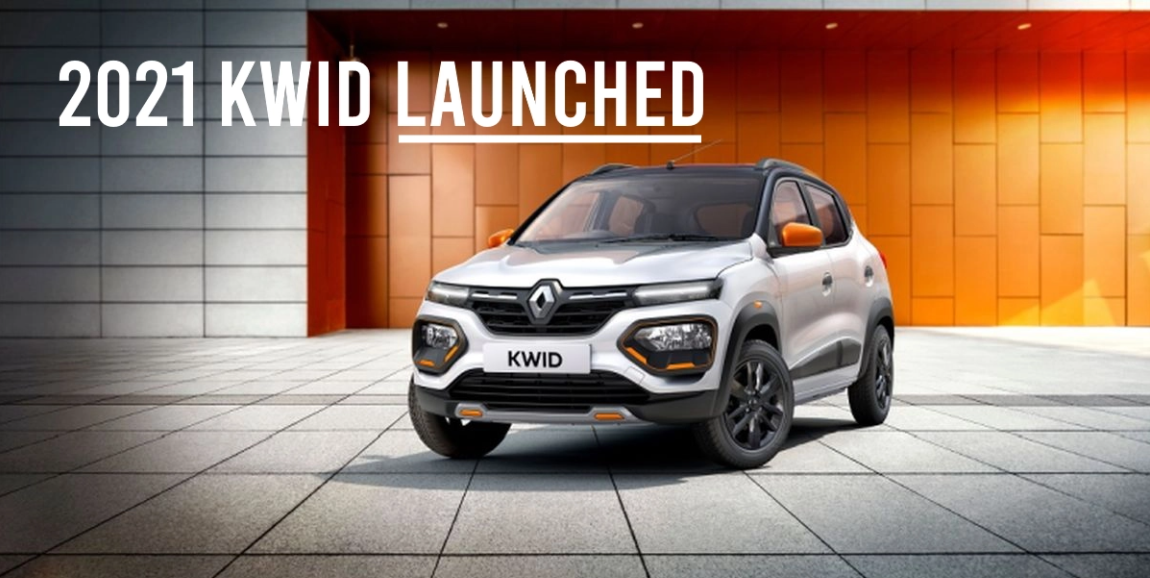 2021 Renault Kwid हैचबैक भारत में लॉन्च; Ganesh Chaturthi ऑफर की घोषणा
