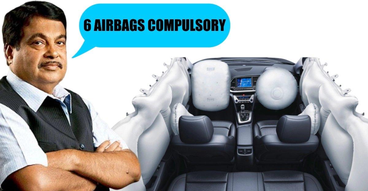 कार निर्माताओं को परिवहन मंत्री नितिन गडकरी: मानक के रूप में 6 एयरबैग की पेशकश करें