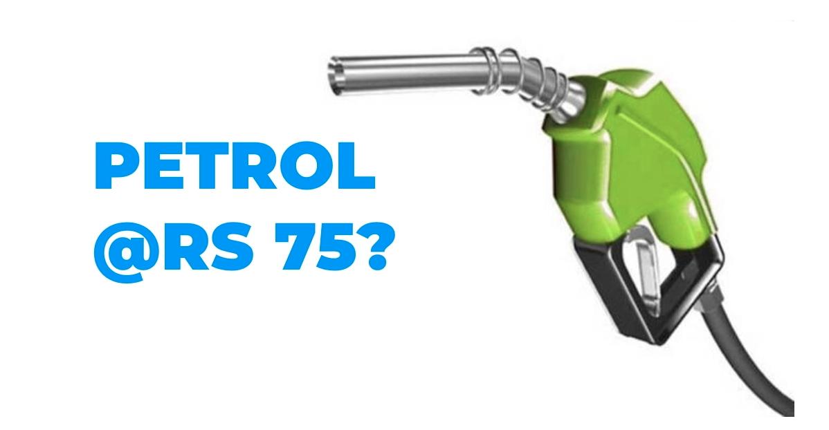 पेट्रोल, डीजल 25 रुपये/लीटर सस्ता हो सकता है: यहाँ पर देखें क्यों