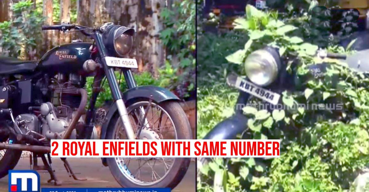 RTO को दो Royal Enfield Bullets मिले जिनका रजिस्ट्रेशन बिल्कुल एक जैसा है, चेसिस नंबर