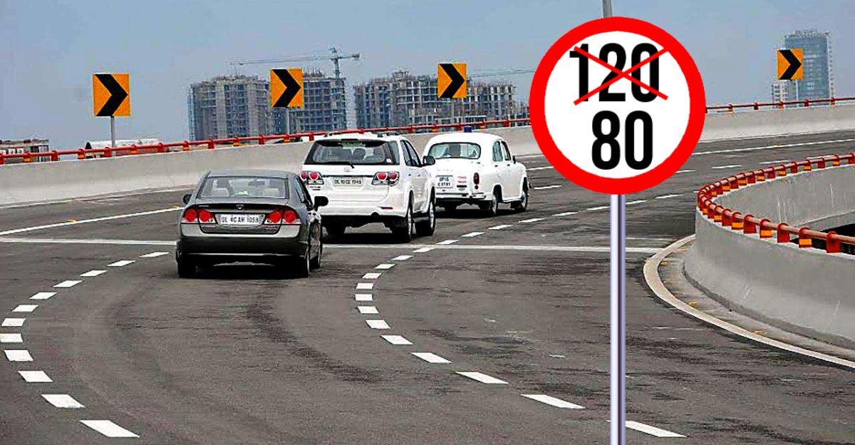 हाईवे और एक्सप्रेसवे की गति सीमा 120 से घटाकर 80 किमी प्रति घंटे की जाए: उच्च न्यायालय