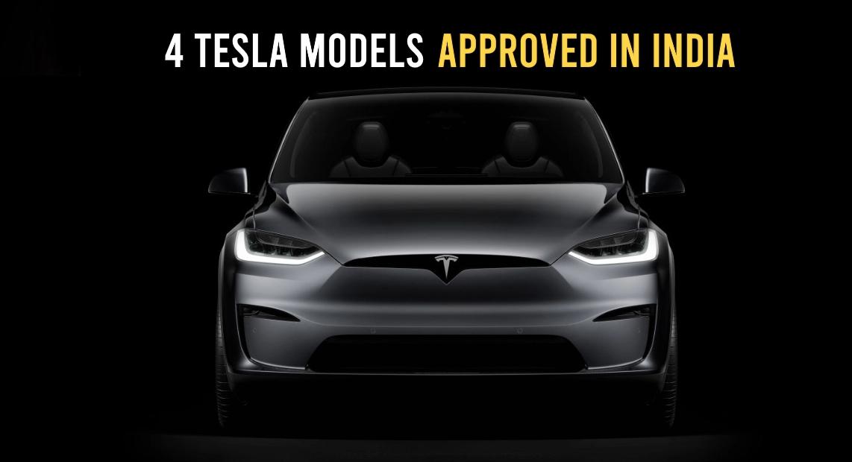 Tesla को भारत के लिए 4 इलेक्ट्रिक कार Model S के लिए मिली मंजूरी