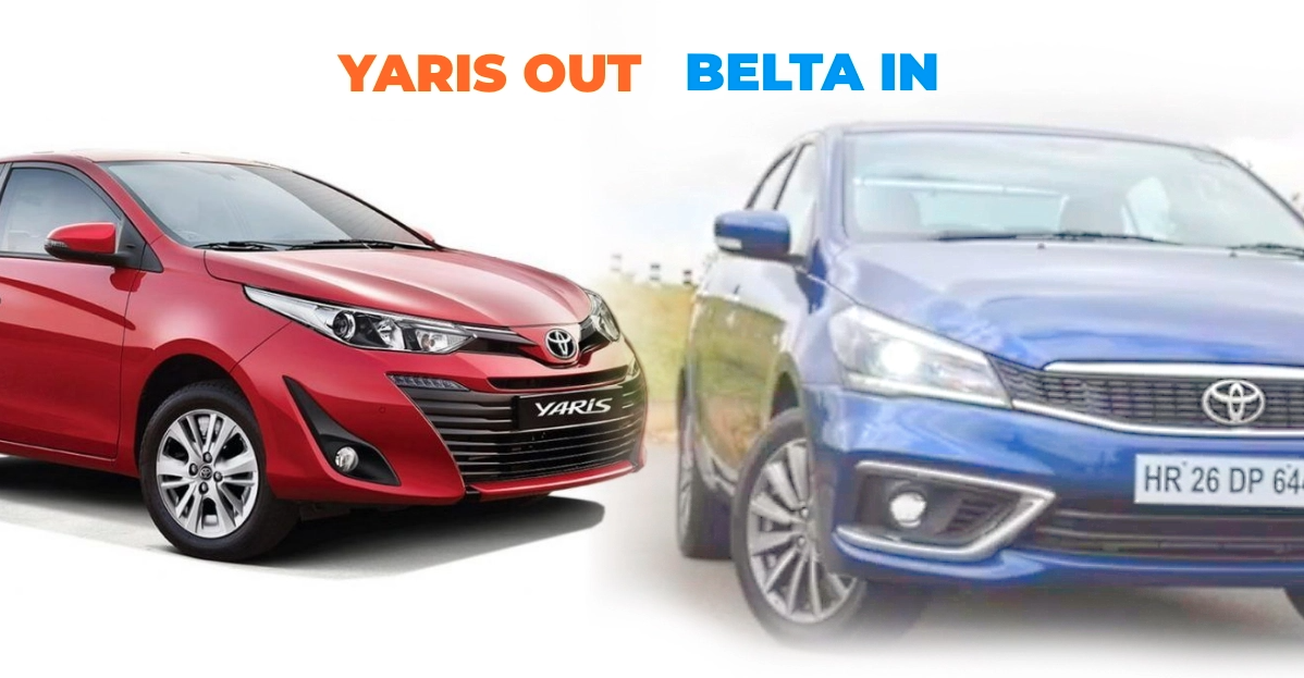 Yaris बंद, Maruti Ciaz आधारित Toyota Belta जल्द लॉन्च: विवरण
