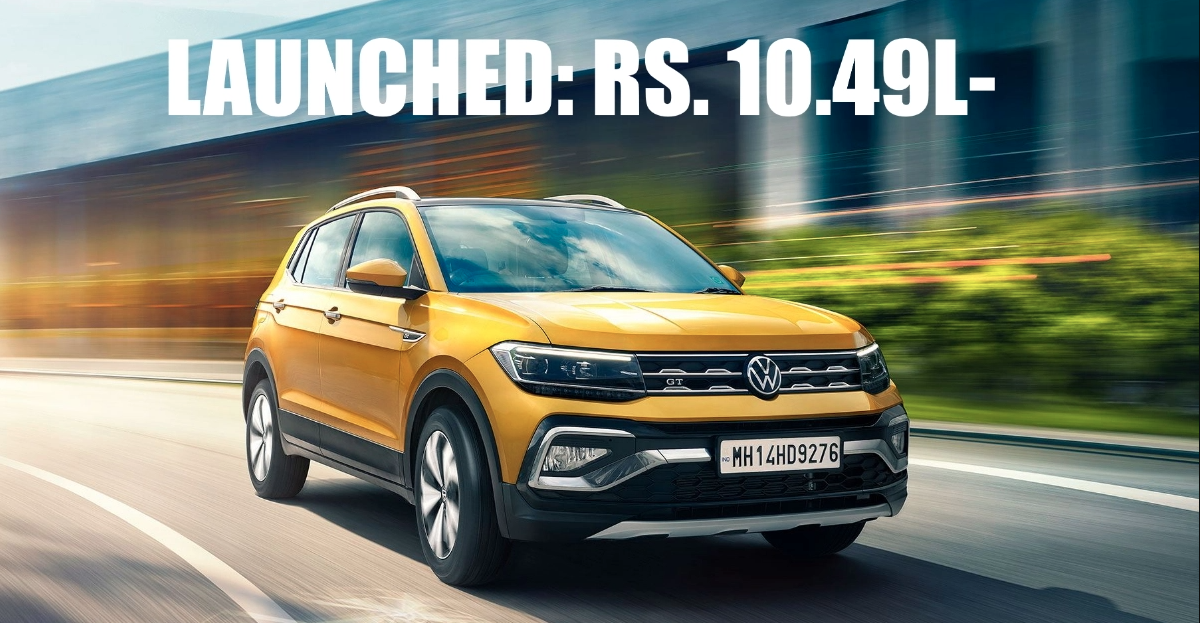 Volkswagen Taigun कॉम्पैक्ट एसयूवी लॉन्च: कीमतें 10.49 लाख रुपये से शुरू
