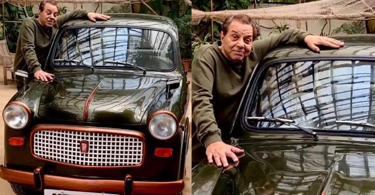 बॉलीवुड अभिनेता Dharmendra ने पोस्ट किया Fiat 1100 का वीडियो, 60 साल पहले खरीदी थी पहली कार