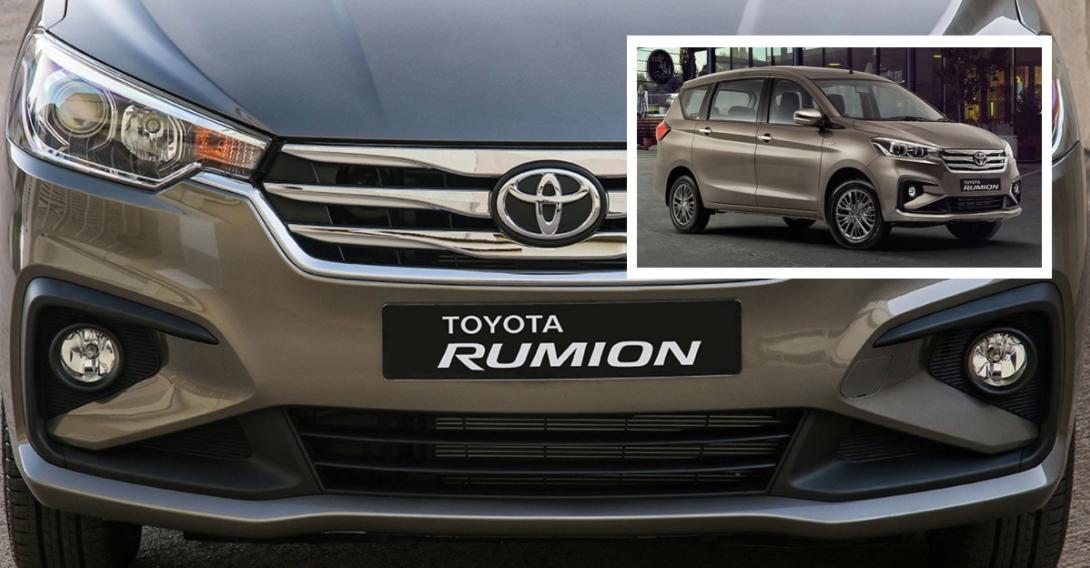 Toyota की नवीनतम MPV Maruti Ertiga-आधारित Rumion है